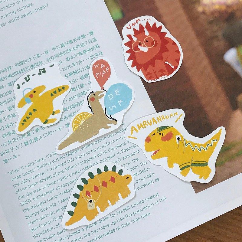 恐龍逛人類園貼紙 - 白底貼紙