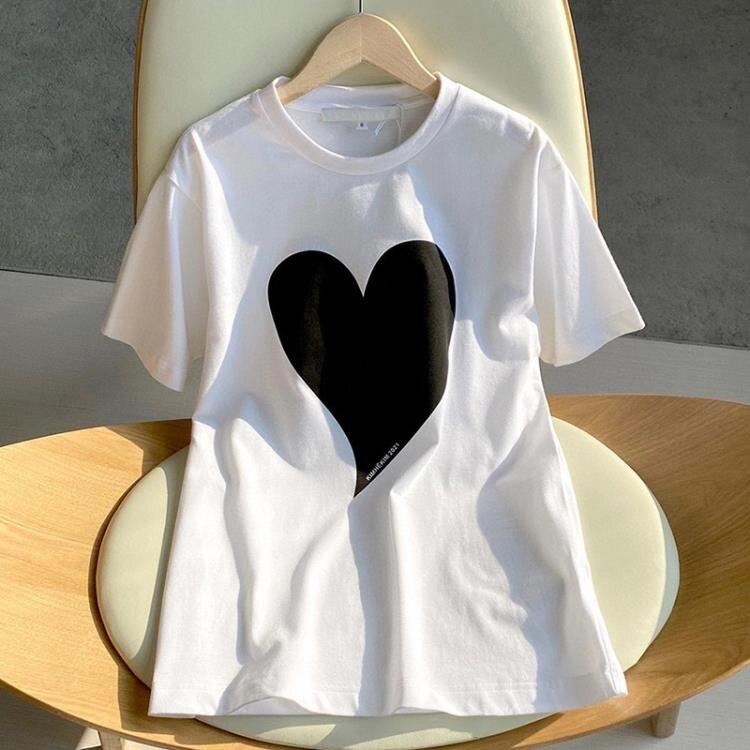 黑桃心大愛心印花寬鬆大碼體恤白色棉短袖t恤女中長款打底ins潮牌