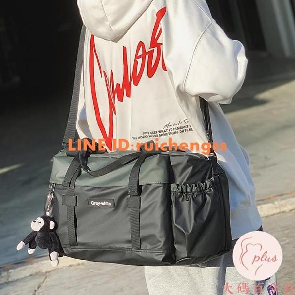 短途旅行包男手提行李包大容量出差旅行袋子運動健身包斜挎包【大碼百分百】