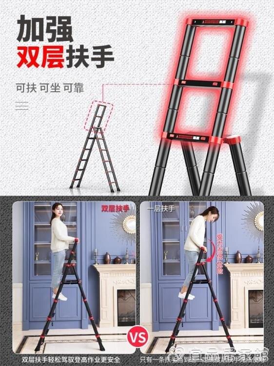 伸縮梯家用梯子折疊人字梯多功能室內便攜五步梯加厚鋁合金伸縮升降樓梯 薇格嚴選