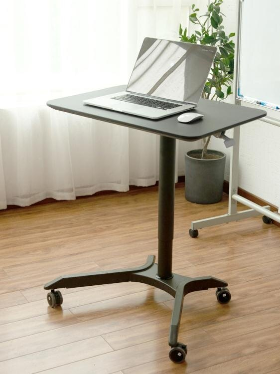 電腦桌 雙愛升降電腦桌坐站立式辦公桌行動會議桌子演講台床邊桌桌子 MKS快速出貨