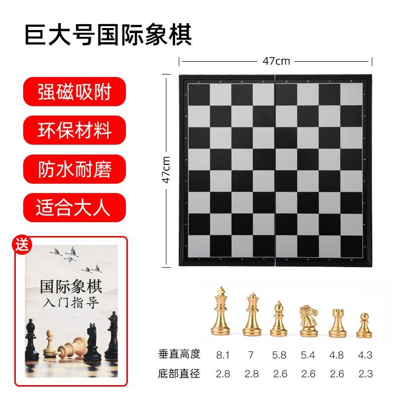 西洋棋 磁鐵 摺疊棋盤 國際象棋兒童初學者高檔磁石大號西洋棋子chess比賽專用便攜棋盤『cyd2259』