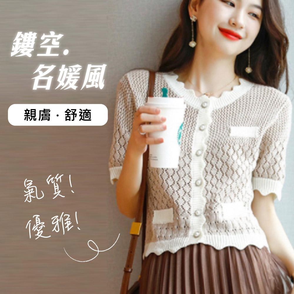 上衣-LIYO理優-鏤空 小香風 針織上衣-E127022