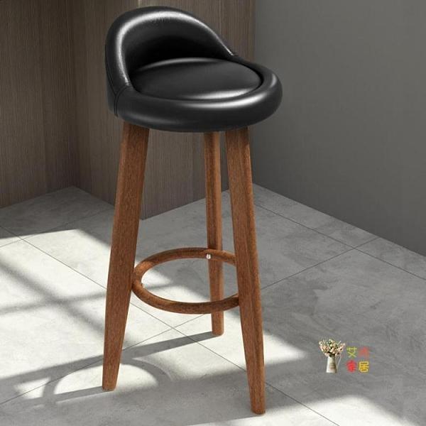 吧台椅 高腳凳吧台椅輕奢現代簡約靠背凳子前台椅子酒吧北歐家用高腳凳吧椅吧凳T