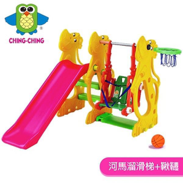 【親親】河馬溜滑梯+鞦韆(SL-13)