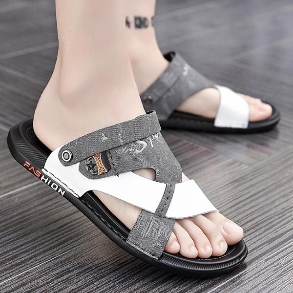 涼鞋男2021新款兩用皮涼鞋潮流開車外穿男士拖鞋沙灘夏季防水涼拖 黛尼時尚精品