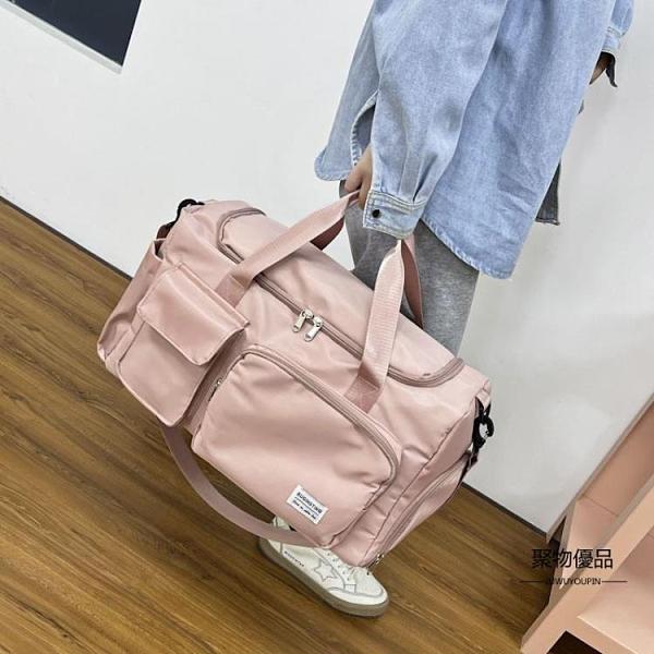 旅行包女手提大容量男防水輕便待產收納短途出門旅游包學生行李袋【聚物優品】