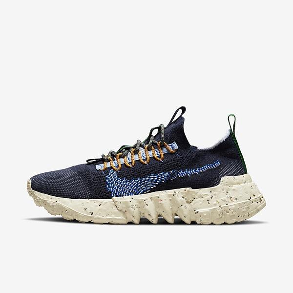 Nike Space Hippie 01 [DJ3056-400] 男鞋 運動 休閒 輕量 舒適 貼合 穿搭 深藍 藍