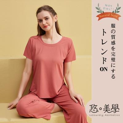 悠美學-日系精梳棉居家圓領純色造型套裝-6色(M-2XL)