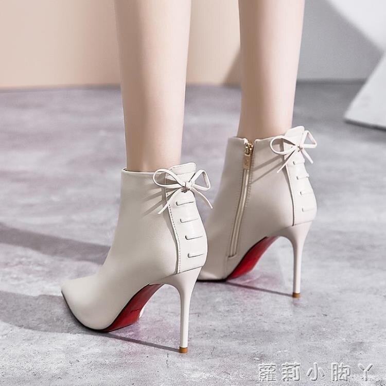 高跟短靴女2020年新款加絨細跟尖頭短筒白色靴子女士秋冬季高跟鞋