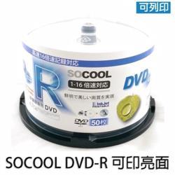 SOCOOL DVD-R 16X 4.7G 100片裝 可印亮面 可燒錄空白光碟