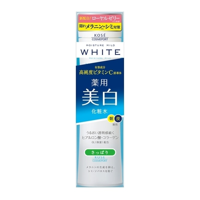 KOSE 水肌密潤白 深層美白露(清爽型) 180ml