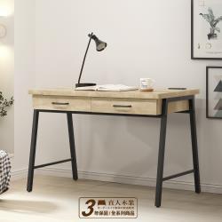 日本直人木業-TINA復古木112公分書桌