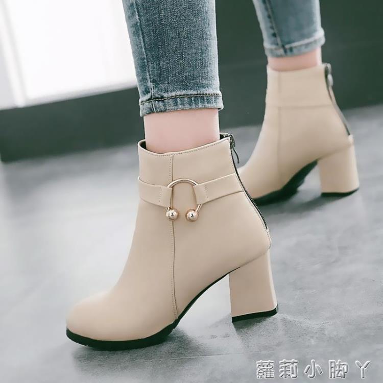 秋冬2020新款英倫短靴女尖頭短筒大碼高跟百搭粗跟皮面及踝靴單靴