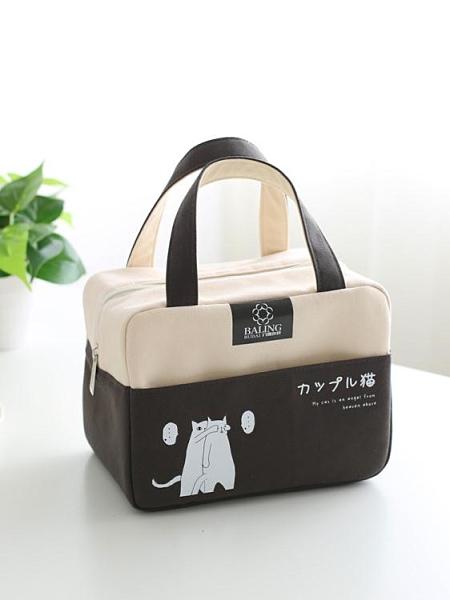 飯盒袋日式手提包上班加厚大容量鋁箔保溫袋子簡約飯袋保溫便當包 伊蘿