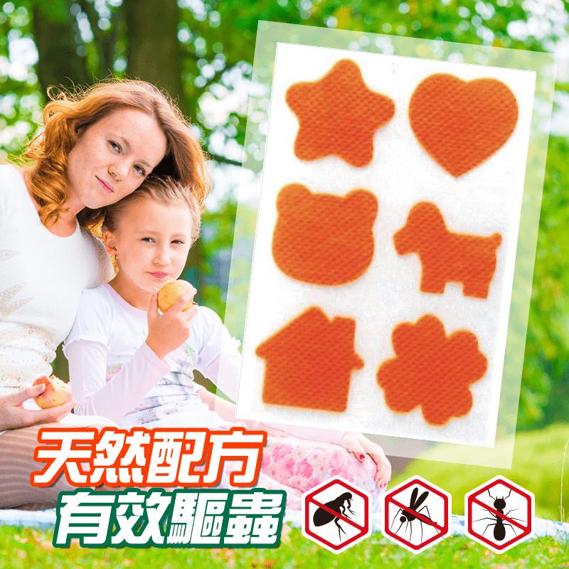 【Easy air】印度苦楝防蚊驅蟲貼片