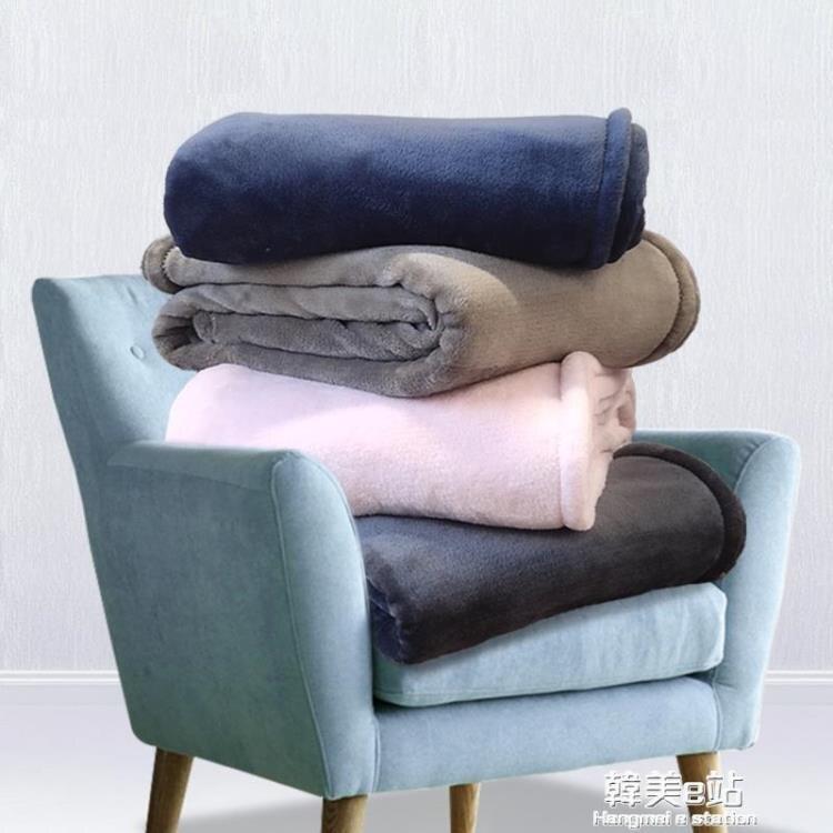 愛爾雅午睡辦公室保暖毯披肩午休斗篷法蘭絨毛毯沙發蓋毯秋冬毯子ATF