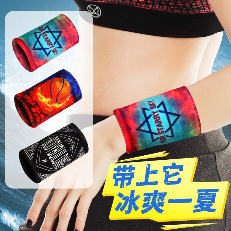 籃球健身 手腕 護具 護套 扭傷女腕 帶吸汗 降溫 跑步 擦汗 透氣 運動 護腕男