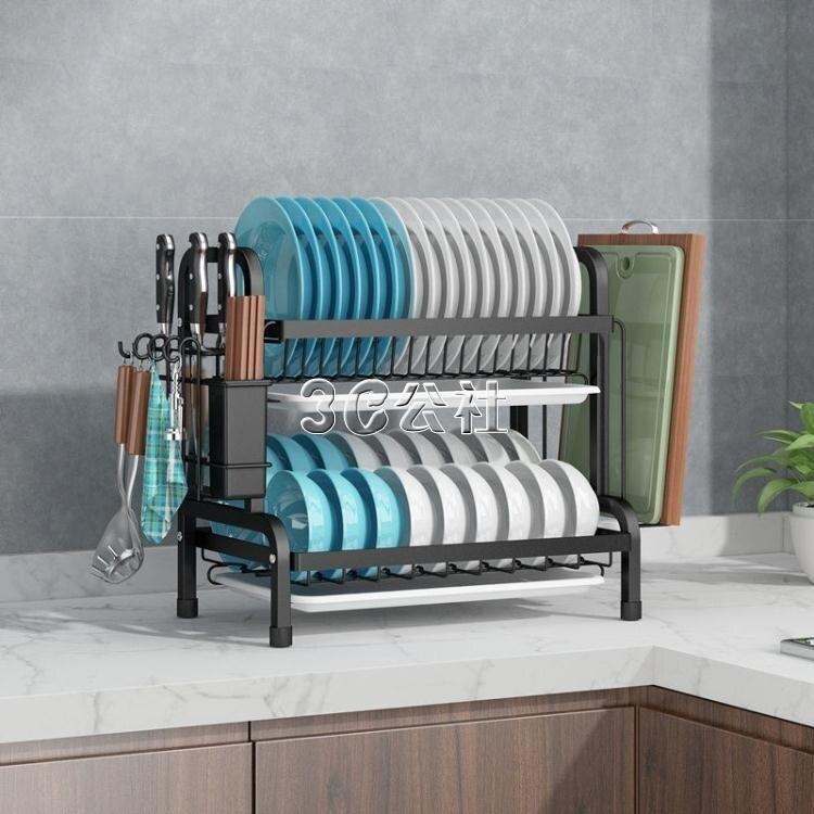 瀝水架 黑白不銹廚房碗架瀝水架碗筷碗碟架瀝碗架放盤用品收納盒置物架子 快速出貨