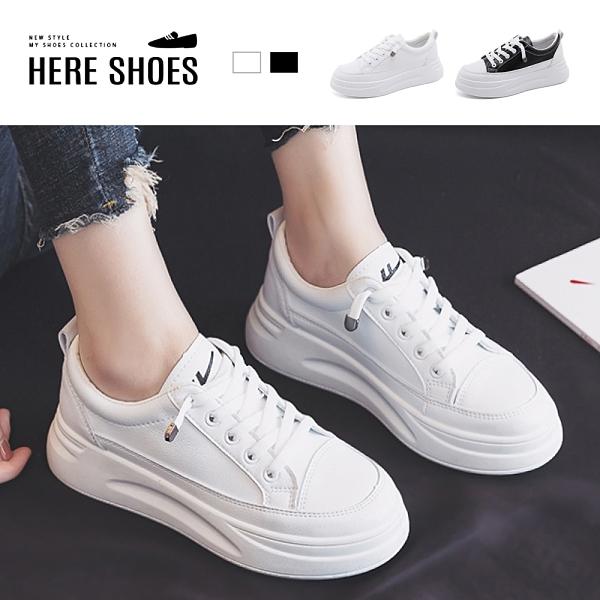 [Here Shoes]4.5cm休閒鞋 復古經典百搭 皮革厚底免綁帶圓頭包鞋 小白鞋-KW928