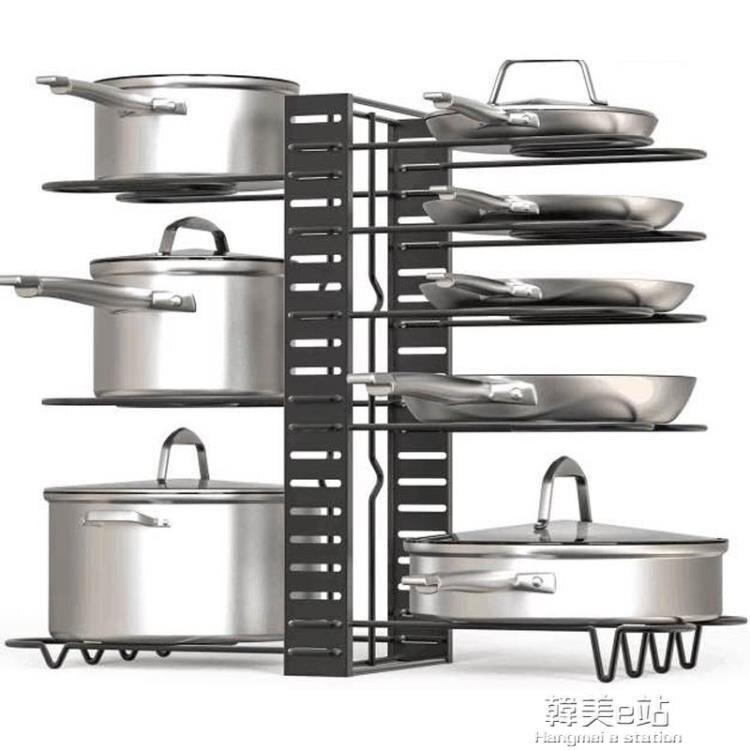 熱賣Pan Rack 8層鍋架砧板菜板架多層鍋蓋架鍋收納Pot RackATF