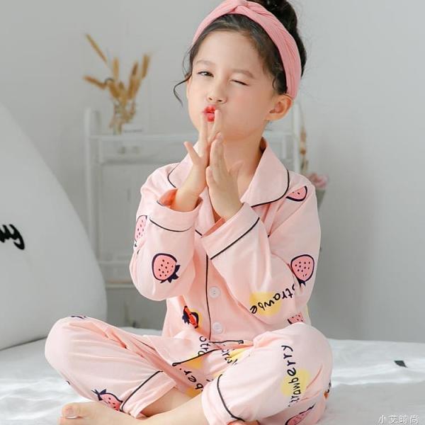 兒童睡衣女純棉長袖春秋男孩女童小童夏季薄款小孩家居服寶寶套裝 小艾新品