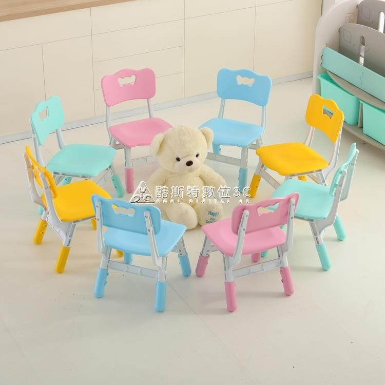 兒童椅子 兒童椅子幼兒園靠背椅寶寶塑料升降椅小孩家用加厚防滑小凳子 快速出貨 YYP