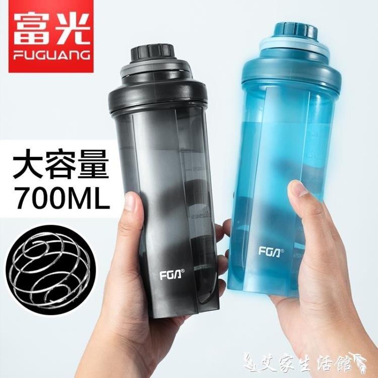 搖搖杯 富光搖搖杯男健身水杯奶昔蛋白搖粉杯攪拌塑料便攜運動大容量刻度