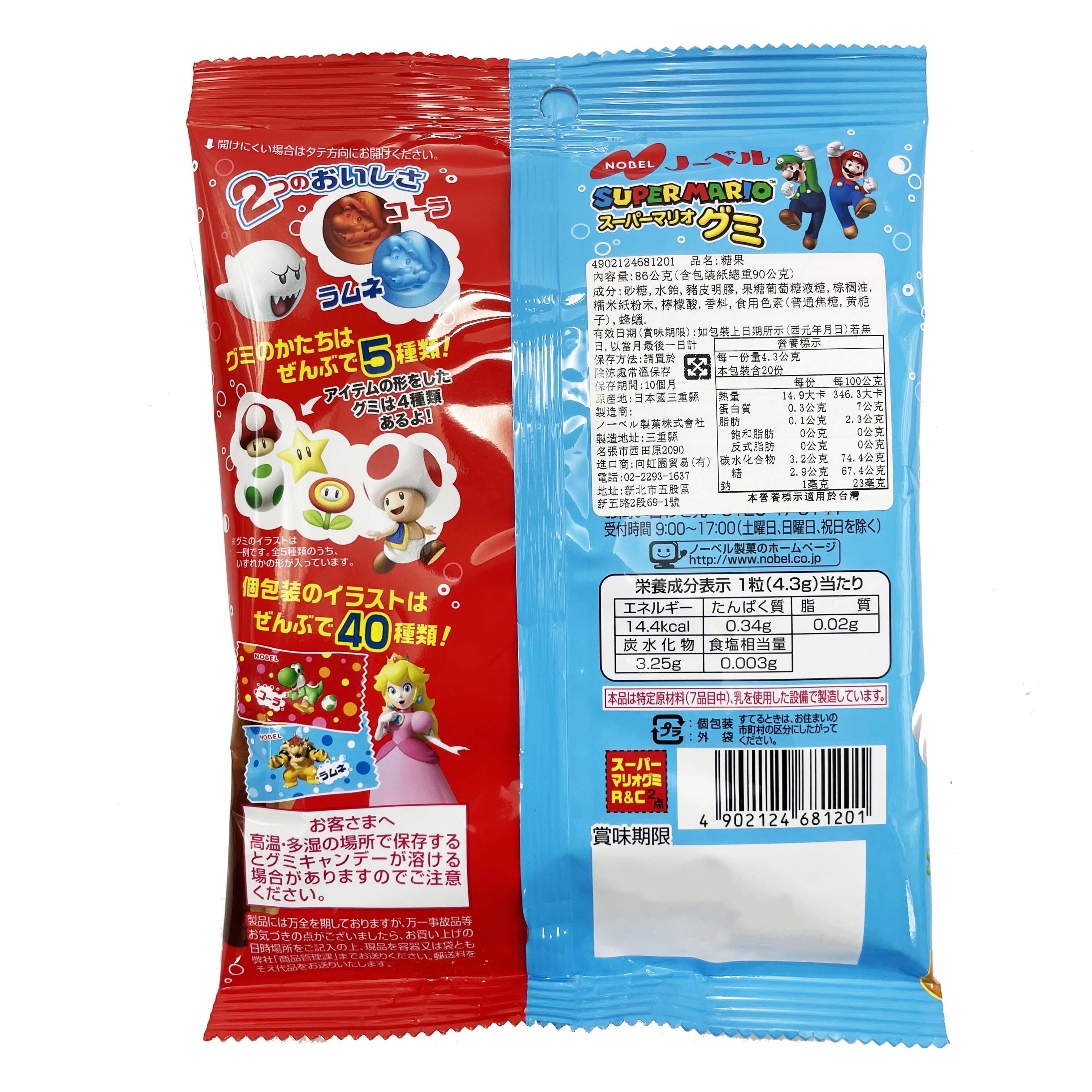 日本 諾貝爾 NOBEL 瑪莉歐 汽水軟糖 86g 馬力歐 超級瑪莉 汽水 蘇打 軟糖