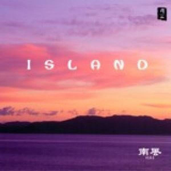 【停看聽音響唱片】【CD】【平和之月】南風/具志堅京子
