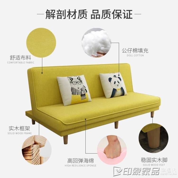 小戶型沙發經濟型網紅款出租房用小沙發床兩用可折疊臥室布藝懶人