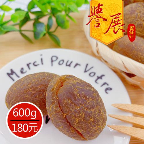 【譽展蜜餞】無籽甘草橄欖(無心杆) 600g/180元