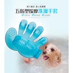 『環球嚴選』手掌形寵物洗澡按摩刷/五指形洗澡刷 AA0044
