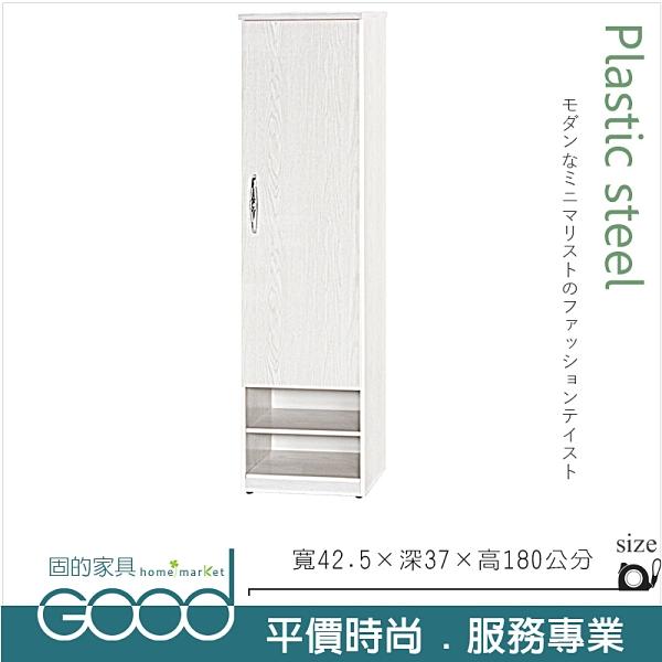 《固的家具GOOD》116-05-AX (塑鋼材質)1.4尺單門下開放高鞋櫃-白橡色