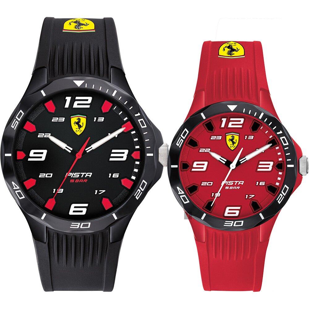 Scuderia Ferrari 法拉利 Pista 親子奔馳對錶套組(0870047)