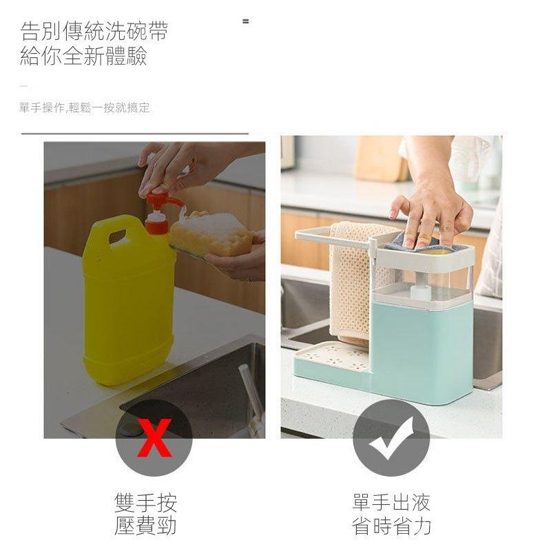 【三福百貨】高端廚房按壓出液盒 抹佈置物架 海綿瀝水收納洗碗臺面抹布掛架收納神器