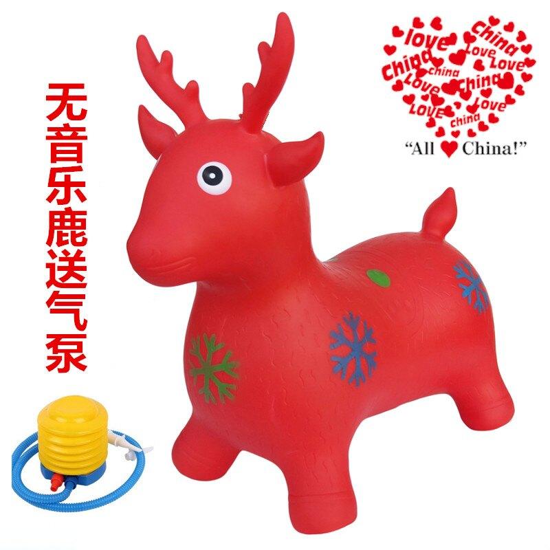 充氣跳跳馬 兒童充氣玩具跳跳馬坐騎無毒加大加厚馬騎馬跳跳鹿坐騎寶寶小馬【兒童節禮物】【XXL7208】