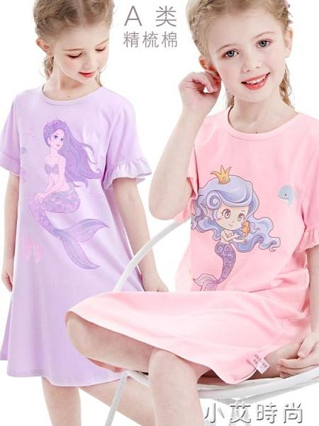 女童睡裙女孩公主純棉睡衣兒童夏季薄款短袖洋裝寶寶冰絲家居服 小艾新品