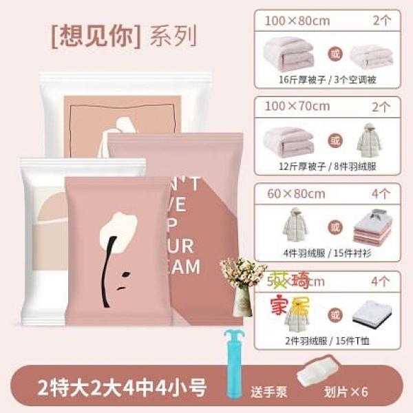 壓縮袋 真空壓縮袋收納袋被子衣物家用抽氣真空收縮袋大號棉被行李箱專用T