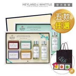 H&W 英倫薇朶 典藏寵愛香氛1+1禮盒組