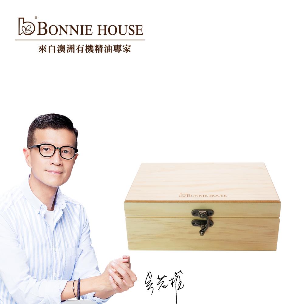 傳家典藏精油盒(24格)