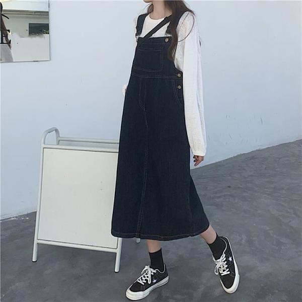 牛仔背帶裙女2021夏新款寬松韓版小個子氣質連衣裙春秋顯瘦長裙子