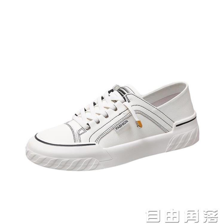 小白鞋女鞋2020年新款百搭網面白鞋夏季薄款爆款帆布鞋子單鞋板鞋
