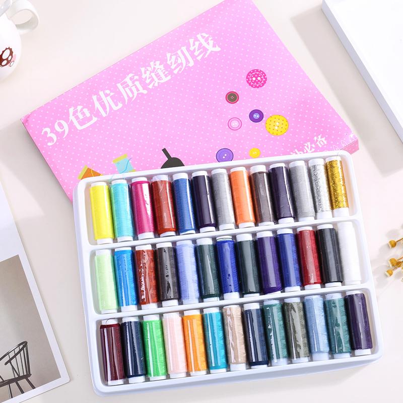 針線包針線盒 套裝 家用彩色縫紉線收納盒子便攜手縫針線包針線盒 bw4567