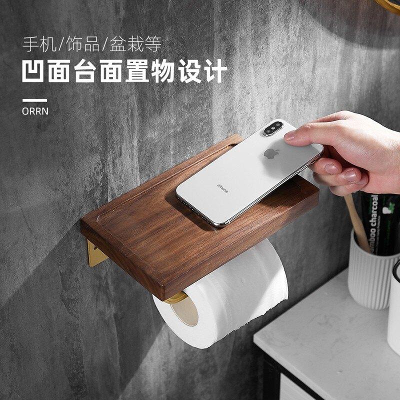 衛生紙架實木衛生間紙巾架廁所卷紙架手機置物架衛生紙金色創意北歐免打孔