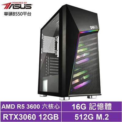 華碩B550平台[海龍弓神]R5六核RTX3060獨顯電玩機