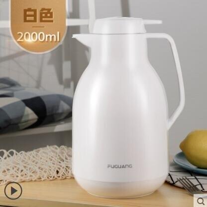 保溫水壺保溫壺家用熱水瓶大容量開水壺暖壺家用水壺保溫水瓶 居家生活