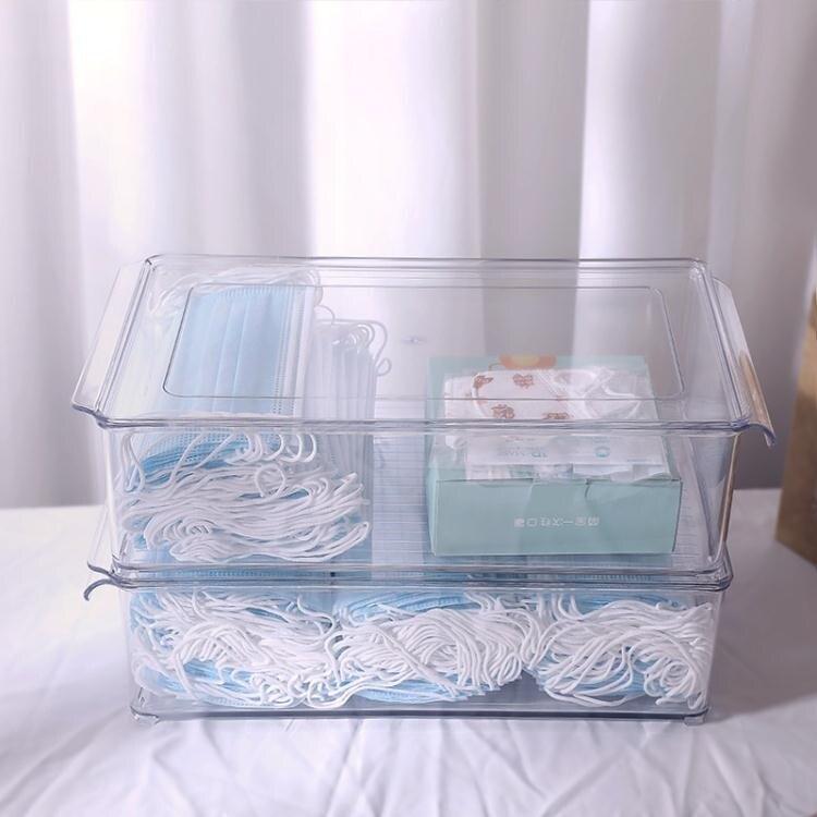 口罩收納盒家用大容量暫存兒童學生放口鼻罩夾防污帶蓋神器整理箱 ATF
