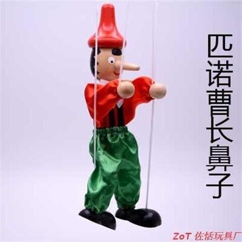 木質人偶 提線木偶提線木偶兒童玩具拉線人偶小丑木製吊線【HZL1807】