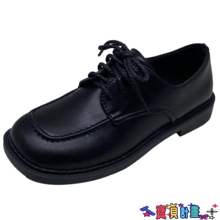 牛津鞋 黑色小皮鞋女英倫風日系百搭大頭鞋系帶深口單鞋復古學院風牛津鞋 7號Fashion家居館